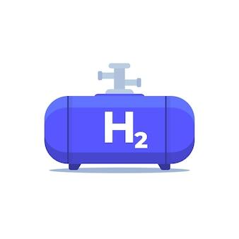 水素貯蔵、ガスタンク、工業用シリンダーアイコン