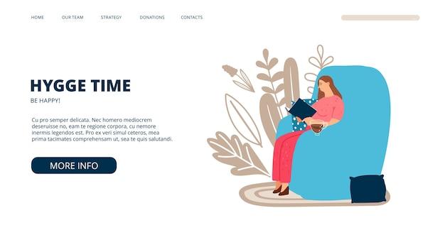 Hyggeのランディングページ。スカンジナビアのライフスタイル。ベクトルの女性はお茶と大きなアームチェアで本を読みます。 hyggewebテンプレート