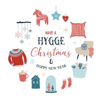 Зимние элементы hygge и концептуальный дизайн