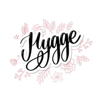Надпись hygge с цветами