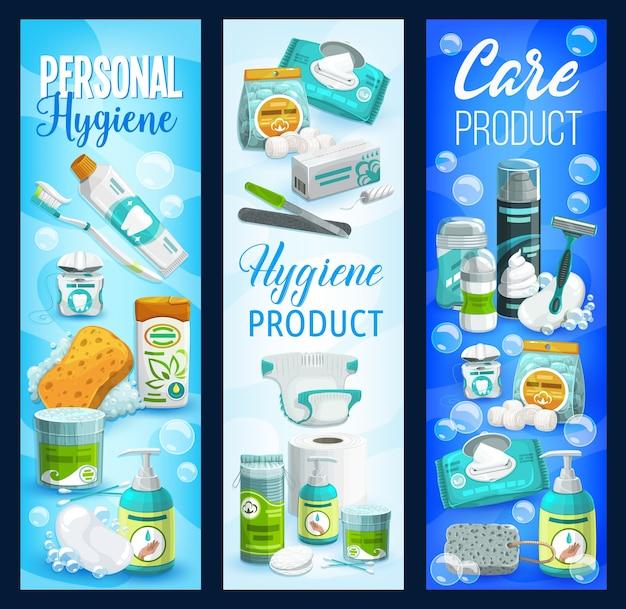 衛生とケア製品のバナー。石鹸、トイレットペーパーとシャンプー、ブラシ、歯磨き粉、クレンジングワイプ、シャワージェルボトル、シェービングフォーム。ボディ化粧品、個人衛生、毎日のヘルスケア