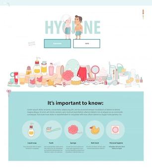 Гигиенический веб-шаблон