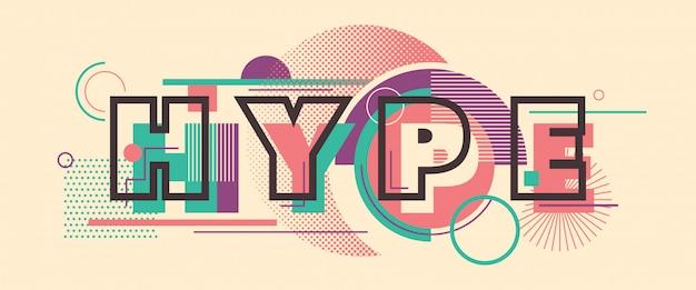 Hype дизайн надписи с типографикой
