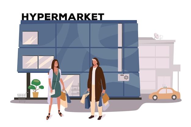Концепция сети здания магазина гипермаркета. покупатели делают покупки, совершают покупки. покупатели, стоящие с сумками при входе в магазин