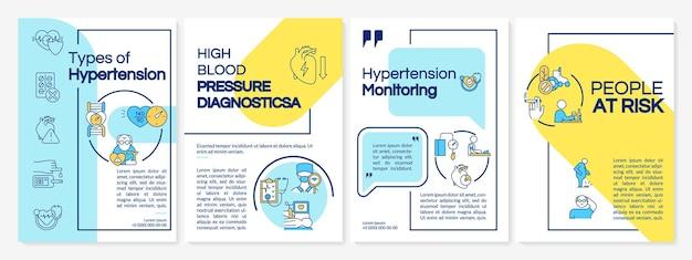 고혈압 유형 브로셔 템플릿입니다. 혈압 모니터링. 전단지, 소책자, 전단지 인쇄, 선형 아이콘이 있는 표지 디자인. 프레젠테이션, 연례 보고서, 광고 페이지용 벡터 레이아웃
