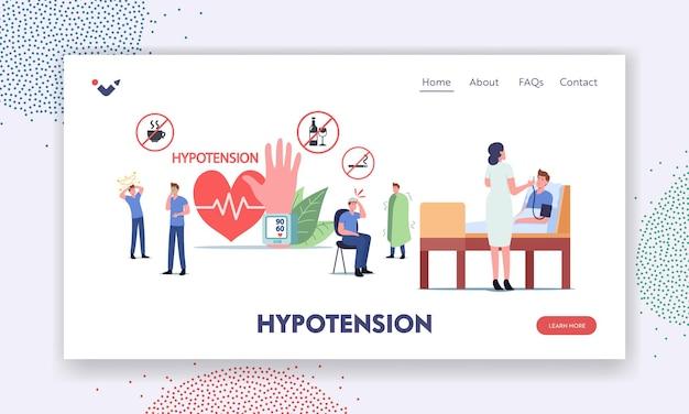 低血圧、健康医療モニタリングランディングページテンプレート。血圧を測定する巨大な手首眼圧計の小さな文字。患者の圧力をチェックする医師。漫画の人々のベクトル図