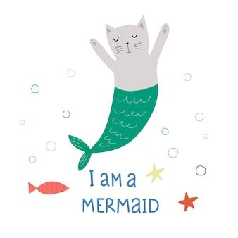 나는 인어입니다 만화 고양이 인어 물고기 텍스트 플랫 스타일의 귀여운 벡터 일러스트 레이 션