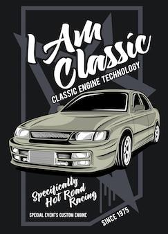 I am classic, illustration of a classic race car