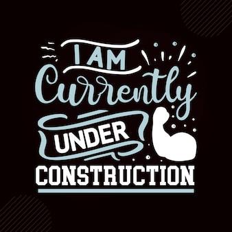 나는 현재 건설 동기 부여 견적 프리미엄 벡터 중입니다