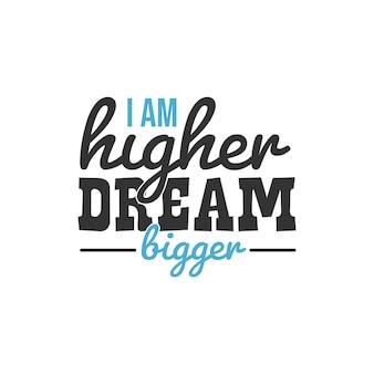 나는 더 높은 꿈을 더 크게, 영감을 주는 인용구 디자인