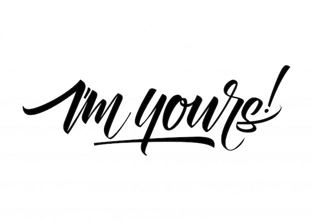 나는 너의 편지