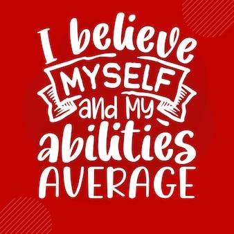 私は自分自身と私の能力が平均的なプレミアムタイポグラフィベクターデザインだと信じています