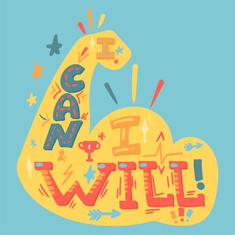 I can and i will. inspire sport slogan