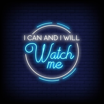 I can and i will neon signs style text