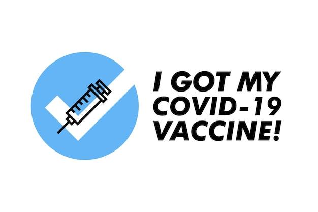 Я получил вакцину от covid-19. векторный шаблон баннера с текстом я получил вакцину от covid-19. наклейка с прививкой от covid-19
