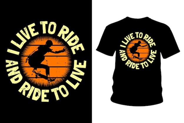 Я живу, чтобы ездить и ездить, чтобы жить, дизайн футболки со слоганом
