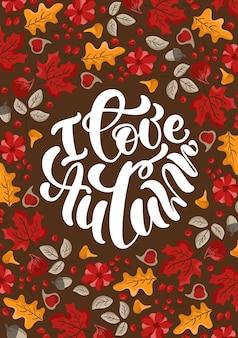 Я люблю текст надписи каллиграфии осени. милая осенняя открытка с листьями, ягодами и инжиром.