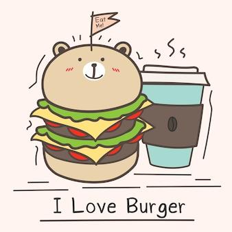 Я люблю концепцию burger.