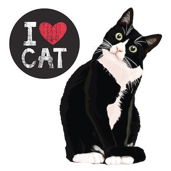 나는 고양이를 좋아한다