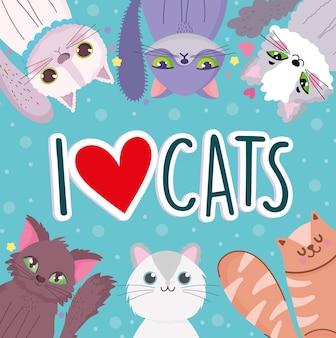 나는 고양이 사랑, 귀여운 동물 만화 사랑스러운 캐릭터 애완 동물 벡터 일러스트 레이션