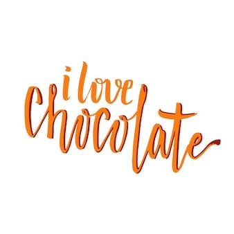 Я люблю шоколад. симпатичная рукописная фраза. творческая маркерная надпись для плакатов или карточек. векторные иллюстрации.