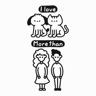 나는 개, 고양이를 사람들이 만화 인용문보다 더 좋아합니다. 벡터 손으로 그린 만화 캐릭터 그림입니다. 흰색 배경에 격리됩니다. 개, 고양이를 사랑하고, 카드, 티셔츠, 포스터 개념에 대한 인간 만화 인쇄를 싫어합니다.
