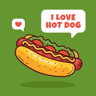 ホットドッグが大好き