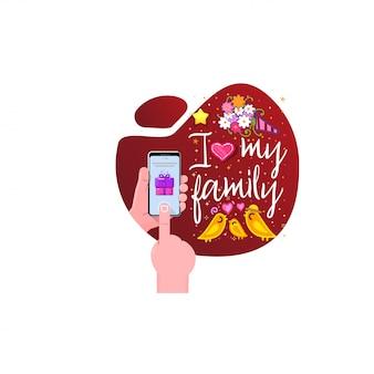 Люблю свою семью