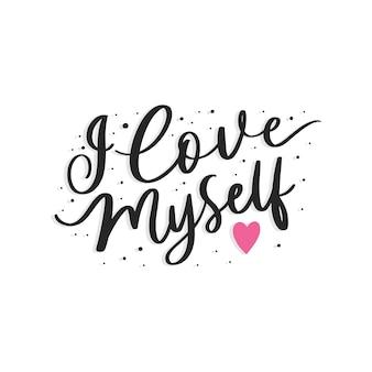 I love myself lettering