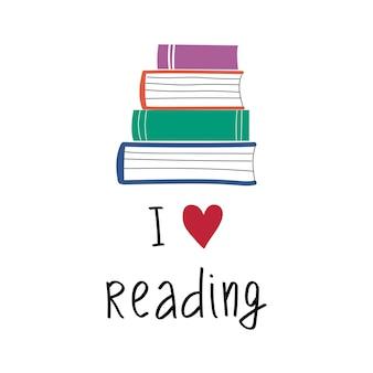 나는 독서를 좋아한다. 플랫 다채로운 벡터 일러스트 삽화가 있는 동기 부여 문구