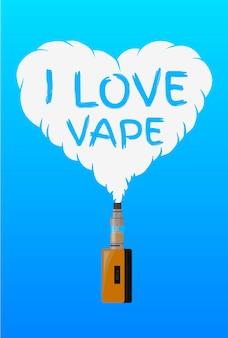 Я люблю vape, логотип или символ