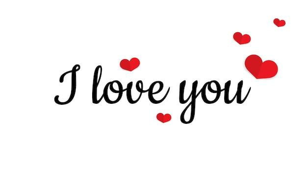 배너 사랑해요. 로맨틱한 느낌. 사랑 개념입니다. 서예 텍스트입니다. 벡터 eps 10입니다. 흰색 배경에 고립.