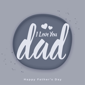 Я люблю тебя, папа, сообщение на день отца