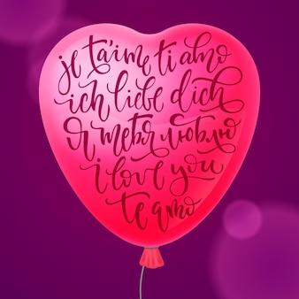 私は英語、ロシア語、スペイン語、イタリア語、フランス語、ドイツ語であなたを愛しています。ハート型のイラスト。