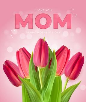 ママ、愛してるよ。チューリップと幸せな母の日の背景