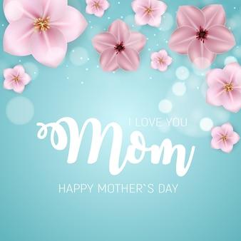 사랑 해요, 엄마. 꽃과 함께 해피 어머니의 날 귀여운 배경입니다.