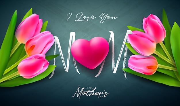 ママ、愛してるよ。チューリップの花、赤いハート、タイポグラフィの手紙で幸せな母の日グリーティングカードデザイン