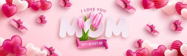 달콤한 마음, 꽃과 분홍색 선물 상자 분홍색 배경에