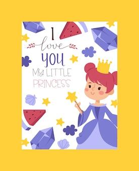 私は私の小さな王女の招待状、グリーティングカードを愛しています。フラットスタイルのエレガントな小さな女性キャラクター。ドレスのファッショナブルな女性。