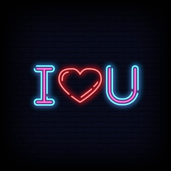 I love you neon sign text