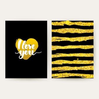 Я тебя люблю ретро-плакаты. векторная иллюстрация золотой узор с рукописными буквами.