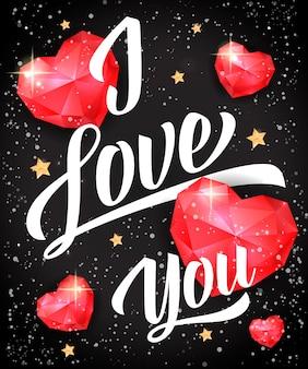 Я люблю тебя, романтичная надпись