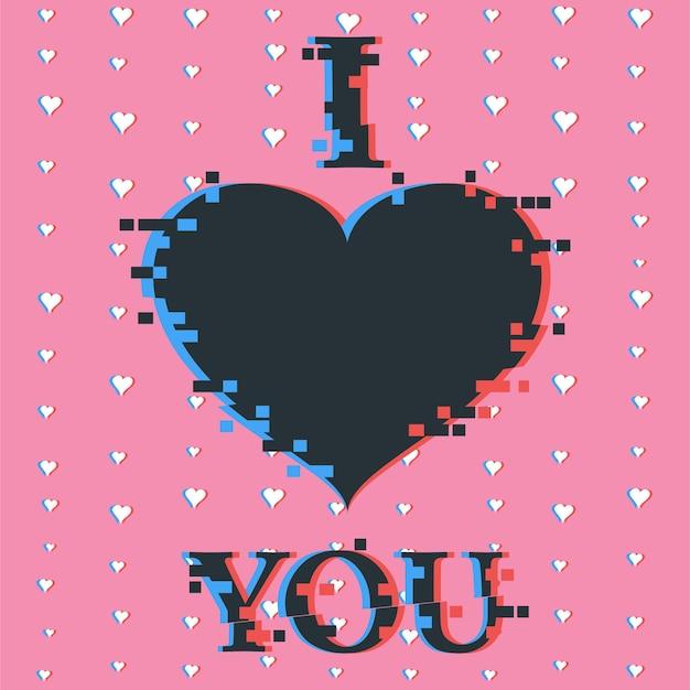 私はあなたを愛しているsaint valentines