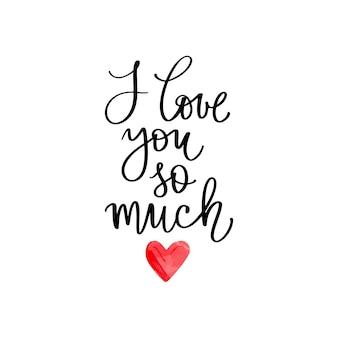 私はあなたをとても愛しています。