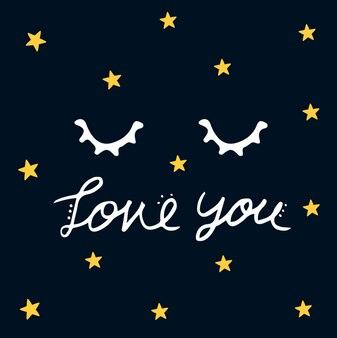 Ti amo, cielo stellato