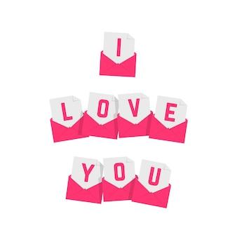 Я люблю тебя текст из розовых букв. концепция день святого валентина, праздничный, любовь, чувство, страсть, смс, доставка, сюрприз, billet-doux. плоский стиль тренд современный логотип графический дизайн на белом фоне