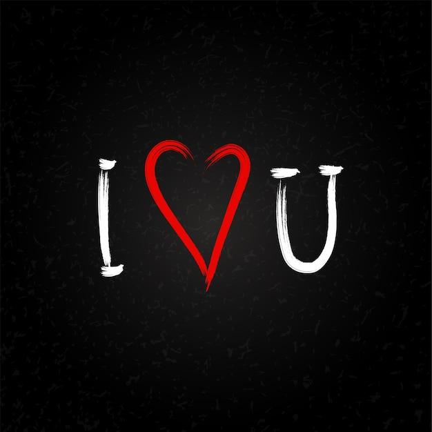 Я люблю тебя текст поздравительной открытки дня святого валентина с рукописными буквами векторные иллюстрации