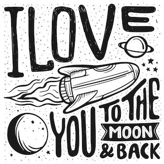 私はあなたを心底愛しています 。ベクトル手描きのロマンチックな見積もり