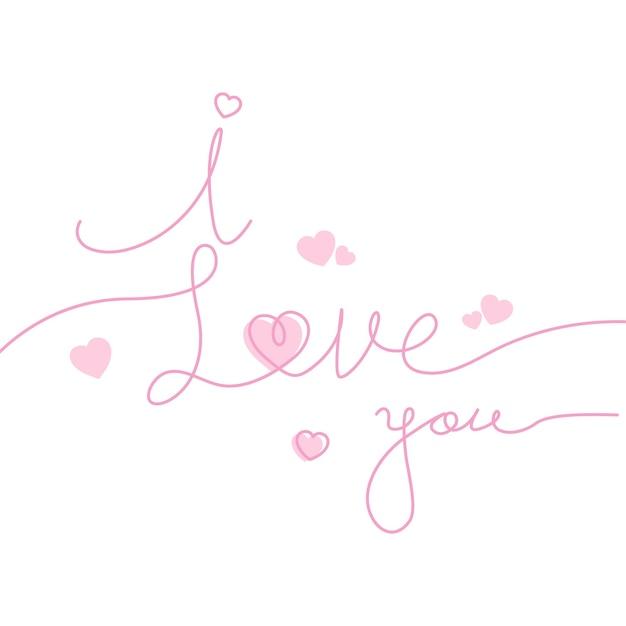나는 당신을 사랑합니다 타이포그래피