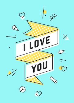 I love you. vintage ribbon banner
